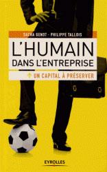 Livre : l'humain dans l'entreprise